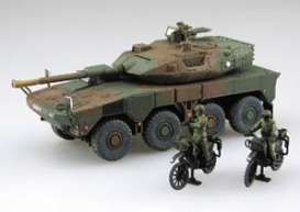 Military Vehicles  - JGSDF Type 16 MCV  - 1:72 - Aoshima - 156844 - abk156844 | The Diecast Company