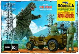 Jeep  - Godzilla Army Jeep  - 1:25 - MPC - 882 - mpc882 | The Diecast Company