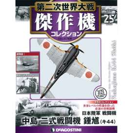 Nakajima Aircraft Company  - Ki-44 Shouki  - 1:72 - Magazine Models - magWWIIAP025 | The Diecast Company