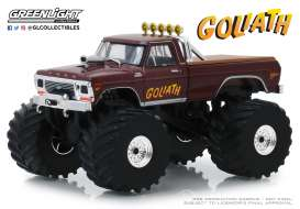 Ford  - F-250 Monster Truck 1979 brown - 1:43 - GreenLight - 88023 - gl88023 | The Diecast Company
