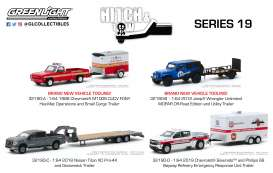Assortment/ Mix  - various - 1:64 - GreenLight - 32190 - gl32190 | The Diecast Company