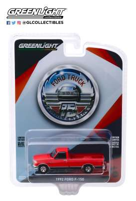 - red - 1:64 - GreenLight - 28020D - gl28020D | The Diecast Company
