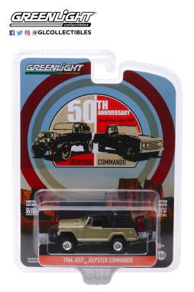 - black/beige - 1:64 - GreenLight - 28020E - gl28020E | The Diecast Company