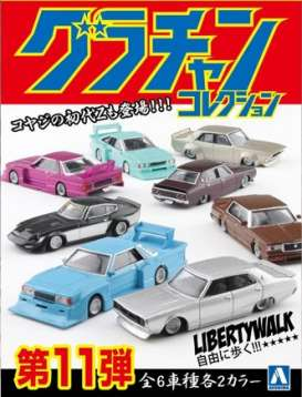 Assortment/ Mix  - 1:64 - Aoshima - 05636 - abk05636 | The Diecast Company