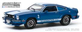 Ford  - Mustang 1976 blue/white - 1:43 - GreenLight - 86336 - gl86336 | The Diecast Company