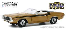 Dodge  - Challenger 1971 gold - 1:18 - GreenLight - 13566 - gl13566 | The Diecast Company