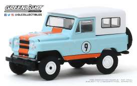 Nissan  - Patrol 1966 blue/white/orange - 1:64 - GreenLight - 47060A - gl47060A | The Diecast Company