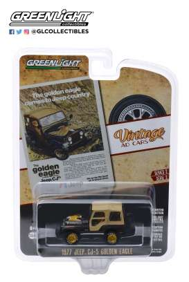 Jeep  - CJ-5 1977 brown - 1:64 - GreenLight - 39030E - gl39030E | The Diecast Company