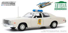 Plymouth  - Fury 1975 white - 1:18 - GreenLight - 19083 - gl19083 | The Diecast Company