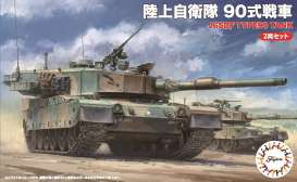 Military Vehicles  - Fujimi - 762388 - fuji762388 | The Diecast Company