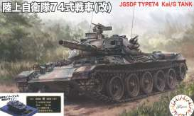 Military Vehicles  - 1:76 - Fujimi - 762371 - fuji762371 | The Diecast Company