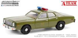 Plymouth  - Fury 1977 green - 1:64 - GreenLight - 44865A - gl44865A | The Diecast Company