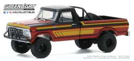 Ford  - F-250 1978 black/orange/yellow - 1:64 - GreenLight - 35170C - gl35170C | The Diecast Company