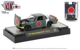 Nissan  - Skyline GT-R  1971 green - 1:64 - M2 Machines - 31500HS09 - M2-31500HS09 | The Diecast Company