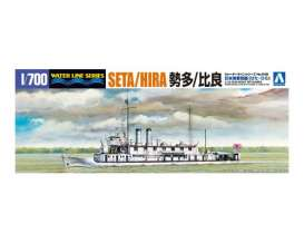 Boats  - Shiranui  - 1:700 - Aoshima - 04547 - abk04547 | The Diecast Company