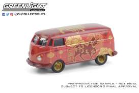 Volkswagen  - Type 2 Panel 2020 red/orange - 1:64 - GreenLight - 30223 - gl30223 | The Diecast Company