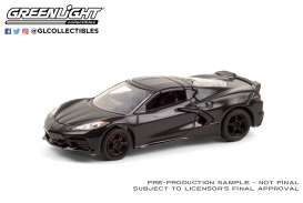 Chevrolet  - Corvette 2020  - 1:64 - GreenLight - 37220F - gl37220F | The Diecast Company