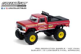 Ford  - F-250 1979 red - 1:64 - GreenLight - 49090D - gl49090D | The Diecast Company