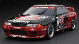 Nissan  - 1993 red/black - 1:18 - Ignition - IG2111 - IG2111 | The Diecast Company