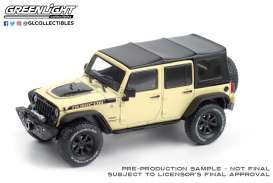 Jeep  - Wrangler 2018 gobi - 1:43 - GreenLight - 86188 - gl86188 | The Diecast Company