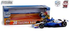 Honda  - Indy Car Takuma Sato 2020 white/blue/orange - 1:18 - GreenLight - 11101 - gl11101 | The Diecast Company