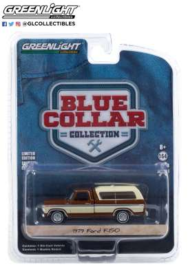 Ford  - F-150 1979 brown/creme - 1:64 - GreenLight - 35180C - gl35180C | The Diecast Company