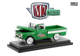 Chevrolet  - Apache 1958 green/white - 1:24 - M2 Machines - 40300-79B - M2-40300-79B | The Diecast Company
