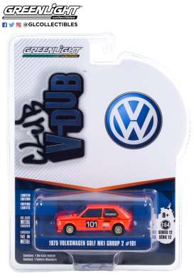 Volkswagen  - Golf 1975 red/black - 1:64 - GreenLight - 36020C - gl36020C | The Diecast Company