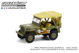 Willys Jeep - MB Jeep 1940 army - 1:64 - GreenLight - 28060A - gl28060A | The Diecast Company
