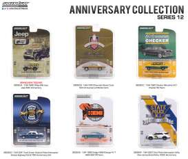 Assortment/ Mix  - Anniversary Collection series  various - 1:64 - GreenLight - 28060 - gl28060 | The Diecast Company