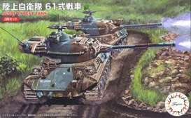 Military Vehicles  - 1:76 - Fujimi - 762456 - fuji762456 | The Diecast Company