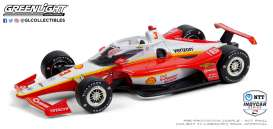 Chevrolet  - 2020  - 1:18 - GreenLight - 11103 - gl11103 | The Diecast Company