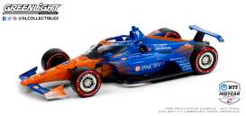 Honda  - 2020 blue/orange - 1:18 - GreenLight - 11104 - gl11104 | The Diecast Company