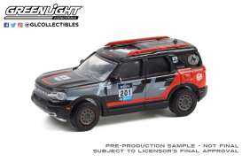 Ford  - Bronco 2021 black/white/red - 1:64 - GreenLight - 41130F - gl41130F | The Diecast Company