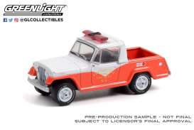 Jeep  - Jeepster 1967 red/white - 1:64 - GreenLight - 30269 - gl30269 | The Diecast Company