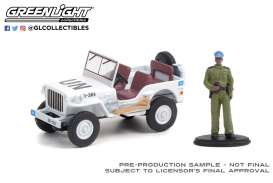Willys Jeep - 1942 white - 1:64 - GreenLight - 97110A - gl97110A | The Diecast Company