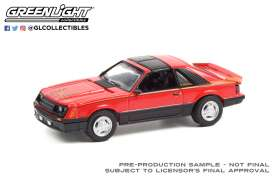 Ford  - Mustang Cobra 1981 red - 1:64 - GreenLight - 13300C - gl13300C | The Diecast Company