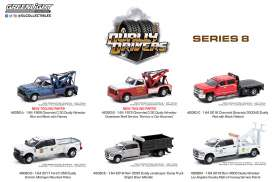 Assortment/ Mix  - various - 1:64 - GreenLight - 46080 - gl46080 | The Diecast Company