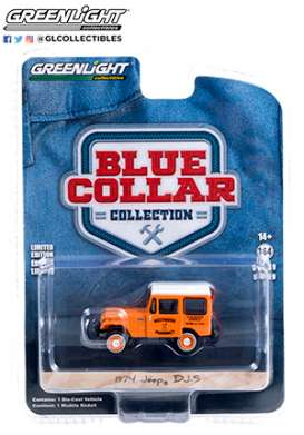 Jeep  - DJ-5 1974 orange - 1:64 - GreenLight - 35200B - gl35200B | The Diecast Company