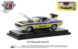 Plymouth  - Cuda 440 1971 pearl white/violet/yellow - 1:24 - M2 Machines - 40300-82 - M2-40300-82A | The Diecast Company